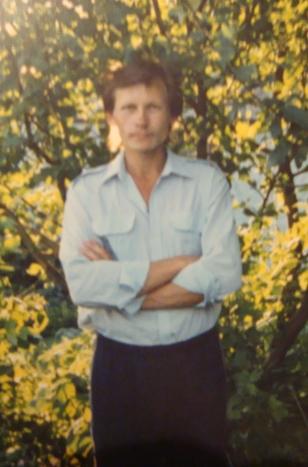 Анатолий Лимонов