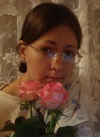 Ульяна Орлова